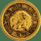 近代コイン・近代銭