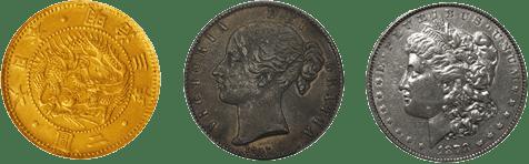 美品コイン