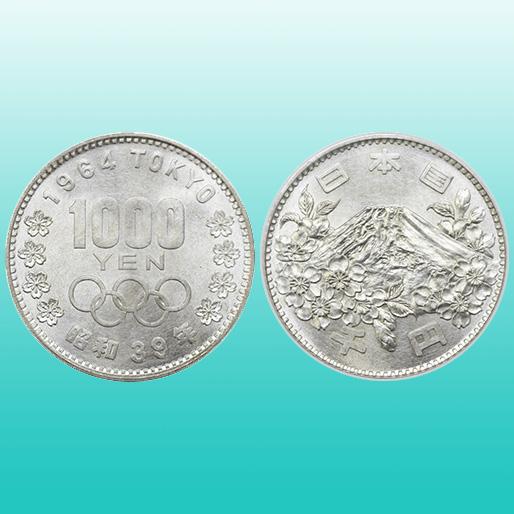 予定 硬貨 造幣局 記念 発行 令和記念硬貨の製造・流通はいつ?「令和元年」の入手方法と価値