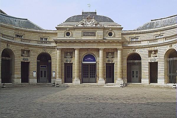 フランス国立造幣局