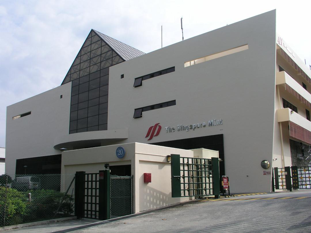 シンガポール造幣局