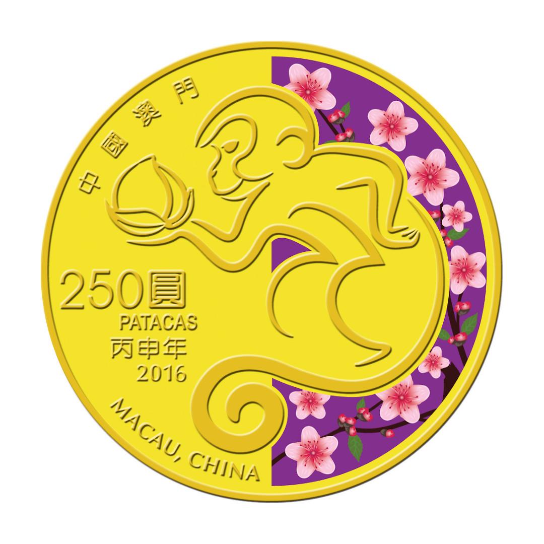 最も美しい記念金貨