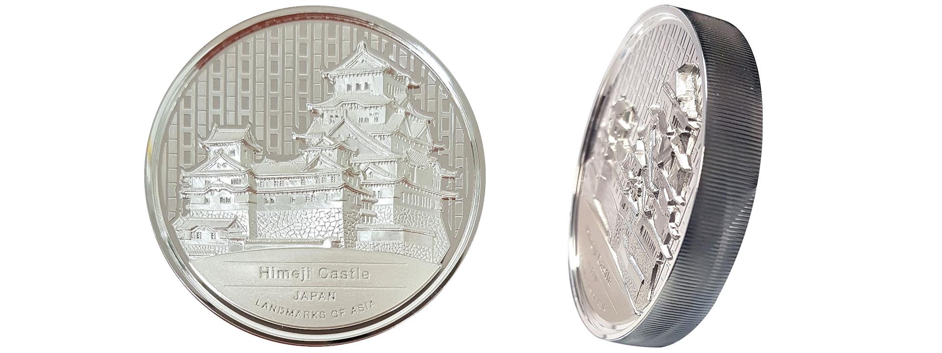 姫路城のハイレリーフ銀貨