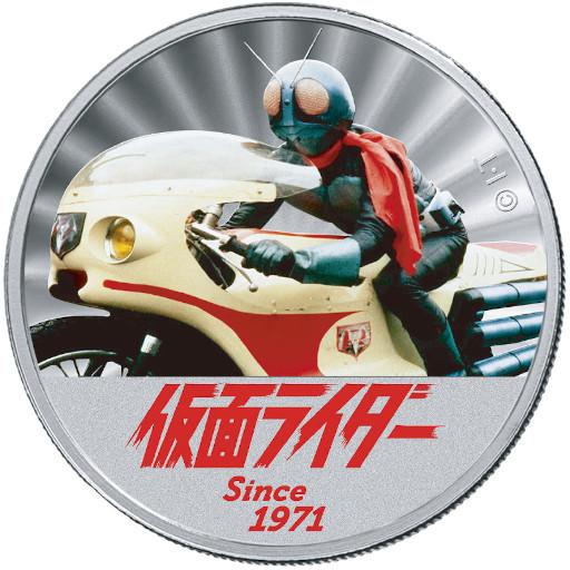 仮面ライダー50周年記念コイン