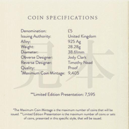 記念コイン発行証明書