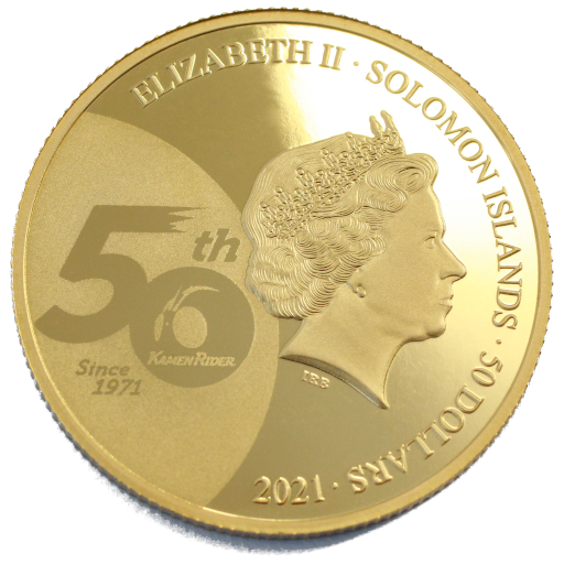 ソロモン諸島金貨記念コイン