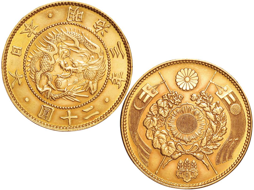 加納夏雄の龍が美しい旧20円金貨