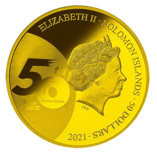 ソロモン諸島発行の記念金貨