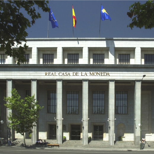国立スペイン造幣局の外観 Casa de la Moneda
