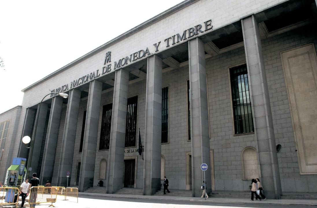 スペイン首都マドリードにある王立スペイン造幣局の外見 Fabrica Nacional de Moneda y Timbre